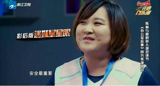 何炅 赵丽颖 贾玲堪称娱乐圈情商很高的三位明星