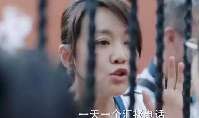 《少年派》林妙妙脱离父母掌控,闫妮深陷分离焦虑