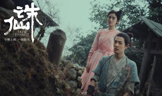 诛仙电影首映票房第一,却被说成毁经典,网友:真的是这样?