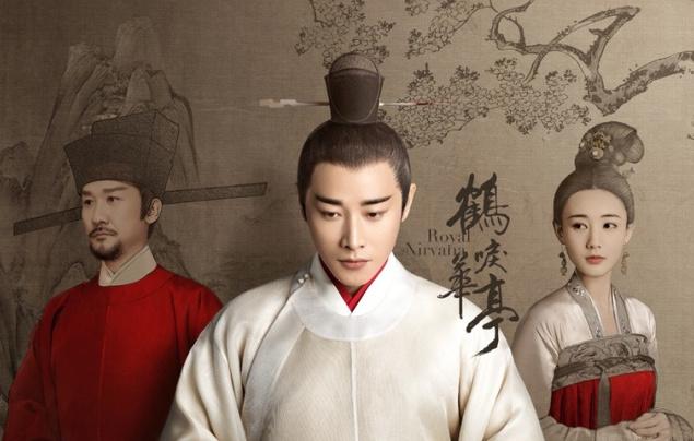 《鹤唳华亭》开播,罗晋李一桐领衔主演,众多演技派加盟阵容强大