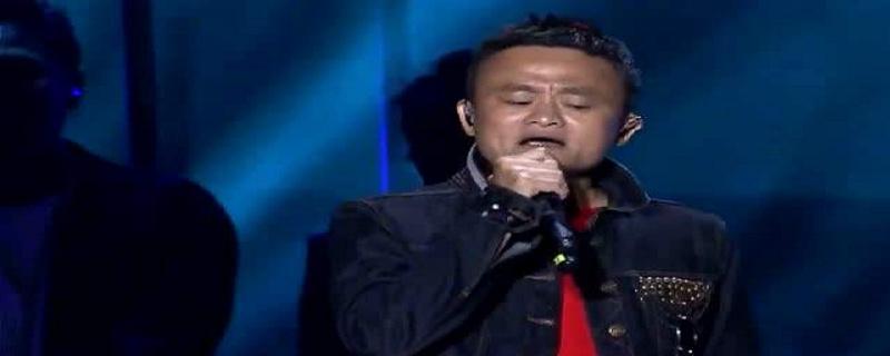马云参加中国新歌声哪一期
