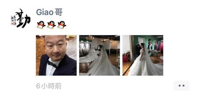 网红giao哥要结婚了,朋友圈爆新娘婚纱照,网友花式送祝福