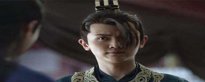 庆余年二皇子扮演者
