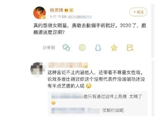 杨宗纬发文疑内涵吴青峰,原因竟是因为五年前的一首歌,引网友热议