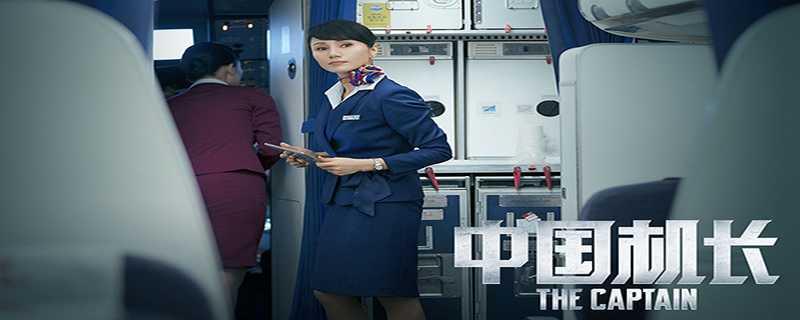 中国机长是3d吗