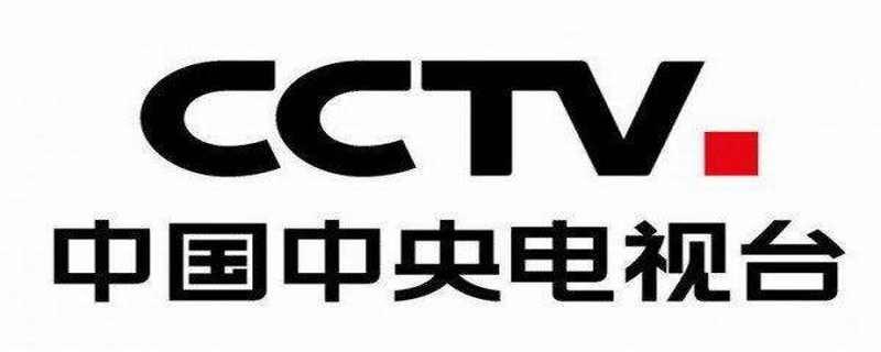 cctv16什么时候开播