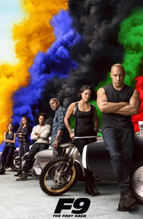 速度与激情9预告片发布,速度与激情9什么时候正式上映呢?