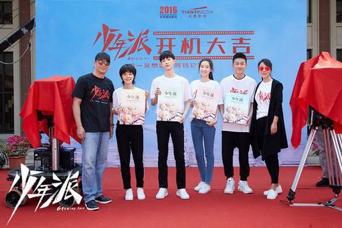 《少年派2》确定开拍,赵今麦主演,故事和第一季可能有所不同