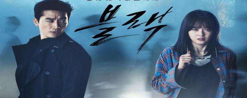 韩国电影一个女孩能预知死亡
