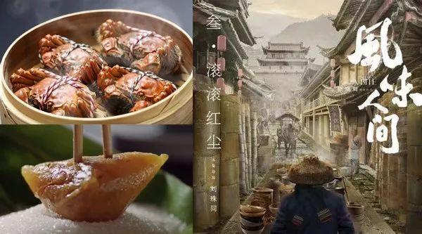 《风味人间》和《舌尖上的中国》节目区别在哪里?