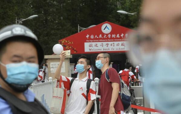 北京高三学生提前道别,我们高考时再见