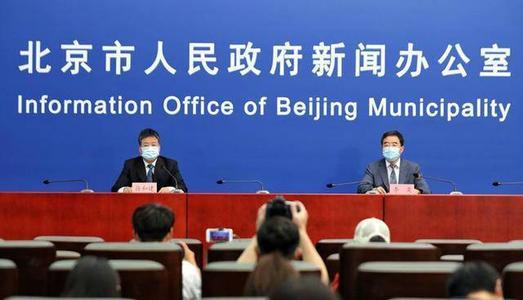 官方最新通知来啦!北京中高考时间不调整