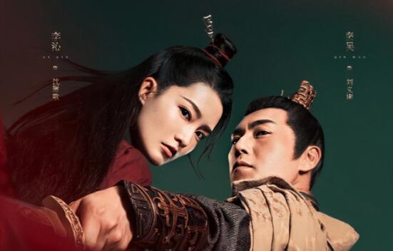 电视剧《锦绣南歌》:《锦绣未央》的姊妹篇,剧情上并无联系!