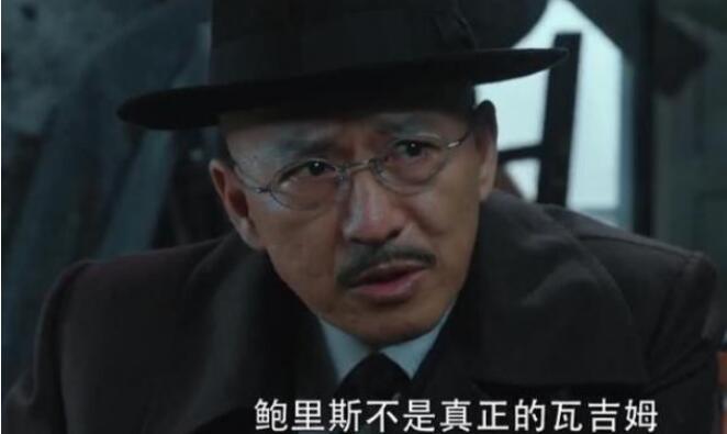 《胜算》福源发现鲍里斯尸体的秘密,唐飞为什么还是摆脱不了嫌疑?