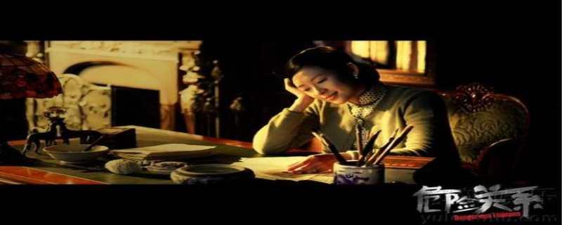 张柏芝和章子怡拍的电影叫什么