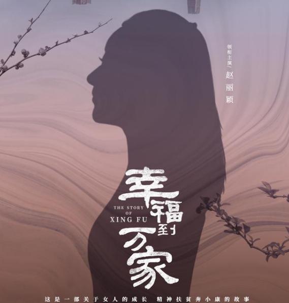罗晋两个月时间竟已官宣三部剧!据说是要和赵丽颖合作,出演《幸福到万家》。