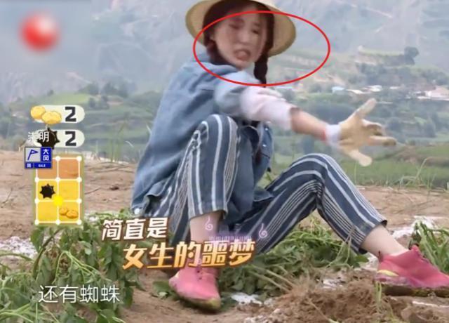 虞书欣在综艺节目上像是三岁小孩,观众看的真是带劲,可把雷佳音给累坏了!