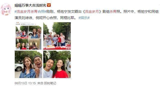 《亲爱的自己》刚播出没多久,刘诗诗又有一新剧要播映,主演还都是演技派呢!
