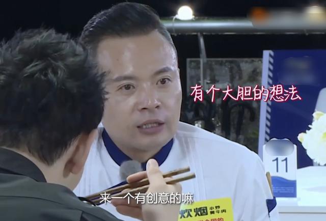 林大厨有意当店长,被揭穿后赵丽颖居然笑到喷饭,网友:这画面没看花眼吧!