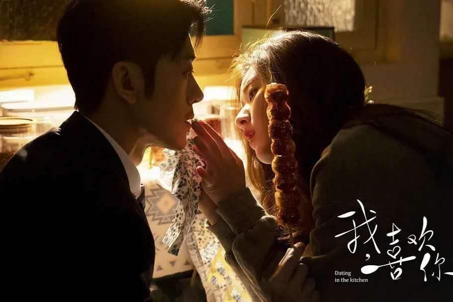 《我喜欢你》电视剧什么时候播出,赵露思在里面饰演的是谁,和谁是一对?