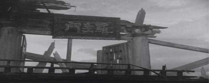 芥川龙之介和黑泽明的《罗生门》根本不是一回事?罗生门是什么意思?