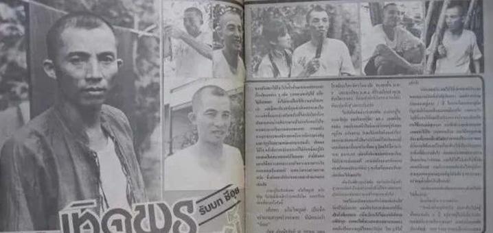 细伟的故事是不是真实的?泰国细伟真实事件详情,泰国食人魔细伟干尸真相。