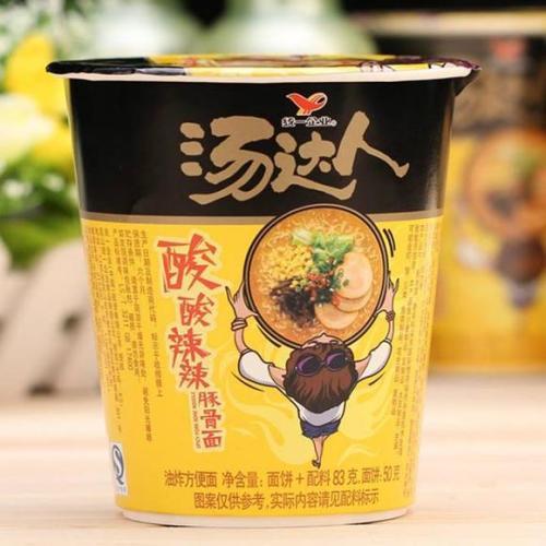 汤达人一共有几种口味 哪个味道最好吃