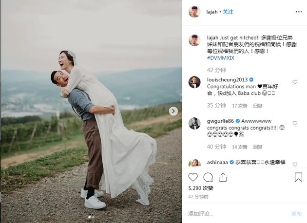 曾国祥晒与女友婚纱照宣布结婚喜讯,现实版灰姑娘王敏奕