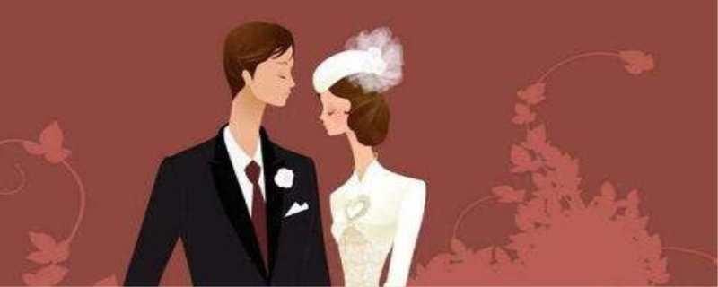 梦见结婚是什么意思?